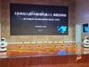 賓果智能攜課題新成果亮相 鄭州百家幼兒園觀摩《清華混合編程啟蒙課程》