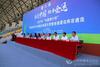 """2021年""""中国银行杯""""陕西省青少年校园足球夏令营举行"""