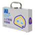 威盛创造栗发布全国高中新课标产品——人工智能实验箱
