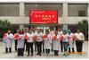 """遼寧科技學院圖書館直屬黨支部開展了""""我和我的祖國"""" 主題黨日活動"""