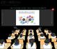 方成教学智慧板书一体机 科技赋能教育现代化