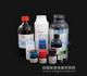 甲叉双丙烯酰胺,N,N'-Methylene bisacrylamide 110-26-9 现货促销