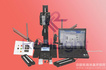 机器视觉测量综合实验平台