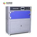 控温供湿老化紫外线加速老化试验箱