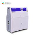 染料紫外线老化试验箱塔式紫外老化箱