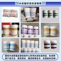 GBW03132 硼硅酸鹽玻璃成分標準物質 水泥標準樣品//標準物質//建材類標準物質//水泥標樣