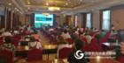 理加联合出席第14届中美碳联盟(USCCC)年会