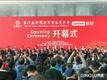 第78届中国教育装备展圆满落幕,青鹿数字校园管理平台备受关注