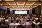 活動預告 | 2019(第五屆)中國職業教育國際合作峰會