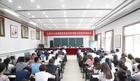 中教启星技术团队赴环县指导中小学教师信息技术应用能力培训