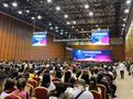 北京文香成為新媒體新技術教學應用研討會錄直播服務提供商