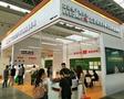 立达信亮相第8届广西最大的合法配资平台装备展