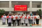 """辽宁科技学院图书馆直属党支部开展了""""我和我的祖国"""" 主题党日活动"""