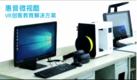 微视酷VR创客编程教育创新Steam教育新高度