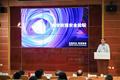 新華三助力教育行業構筑主動安全,護航智慧校園創新變革
