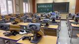 學生近視防控教室專用設備