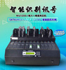 臺灣MU1200工業級硬盤拷貝機批量復制脫機對拷系統備份1拖11包郵