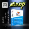 校园在线考试系统 福冈县做网上阅卷的公司