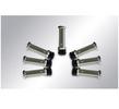 标准旋光石英管(糖度计检定装置)