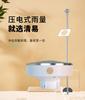 CG-62压电式雨量传感器