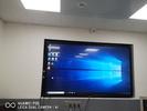 智慧教学触控一体机70寸触摸电视一体机交互式大屏幕