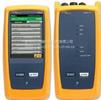 供应销售 网络线缆认证测试仪DTX-1500福禄克