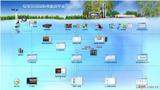 教育資源建設與應用平臺