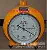 濕式氣體流量計/氣體流量計/濕式氣體流量儀