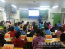 立人智慧教室整體解決方案 學生專用電子書包 軟件自主研發
