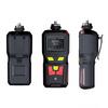 0-10%VOL泵吸式氩气速测仪 Ar传感器 氩气分析仪