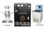 北京多试管同时搅拌光化学反应仪JOYN-GHX-DC