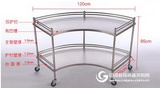 不锈钢扇形器械台/不锈钢扇形器械车  产品货号: wi119673