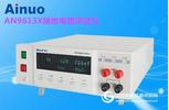 艾諾官方授權 AN9613X接地導通電阻測試儀