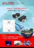 RS-485通信接口防雷电路设计