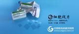 上海百千生物J06001細胞爬片6孔板配套用細胞爬片TC處理蓋玻片24mm、20mm、14mm、8mm