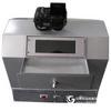 经济型薄层成像系统/薄层色谱成像系统/薄层色谱扫描仪 型号:DP-20E