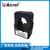 AKH-0.66/K-Φ24 開口式電流互感器 改造專用