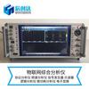 物联网综合分析仪 IOTA-6GMC 物联网协议分析仪