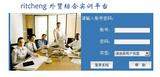 金程银行综合教学软件