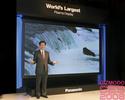 松下152寸等离子显示器 TH-152UX1C 152寸超大等离子显示器 最大尺寸等离子显示器