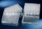 NUNC V96 MicroWell 微孔板 96孔板(V形底,帶蓋,已滅菌)