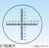 C7型0.1坐标形目镜尺