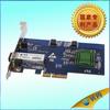 时速科技服务器单口单模千兆光纤网卡优肯UK-A1GFL