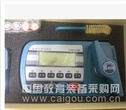 GMK-303(中文界面)谷物水分测定仪
