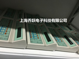电子细胞分类计数器QI3583