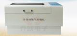 0.5ml全自动定量氮气吹扫仪