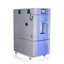云石灯恒温恒温试验箱非标定制环境检测箱