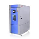 闪存芯片恒温恒温试验箱恒定湿热试验箱可按需定制湿度