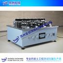 四联气压式中低压直剪试验仪