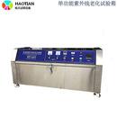 单功能光照工程材料测试紫外线老化测试机货源充足